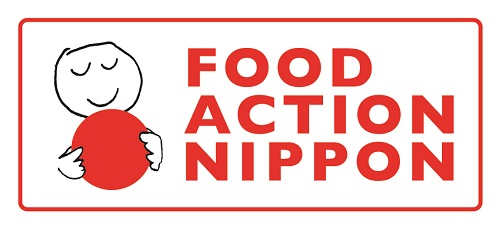 food_action