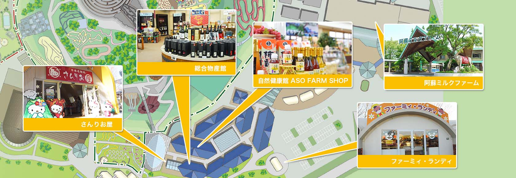 shopping_map007